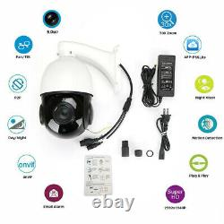 Built-in POE 30X Zoom 5MP Outdoor HD PTZ IP Speed Dome Camera IR Night Vision