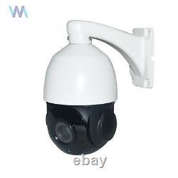 Sony Sensor Auto Focus IP Camera 5.0MP 1440P POE 30X Optical Zoom P2P PTZ IP66